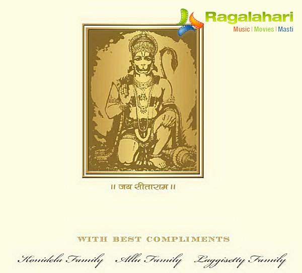 Ram Charan Wedding Invite