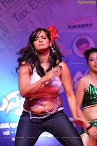 Hot Tanu Rai at Srimannarayana Audio Release