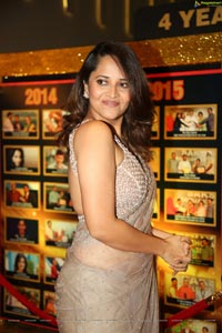 Anasuya Bharadwaj at Sakshi Excellence Awards 2018