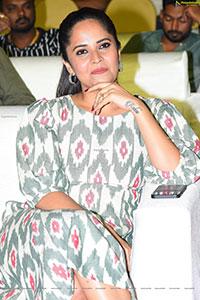 Anasuya Bhardwaj at Crazy Uncles Movie Pre-Release Event