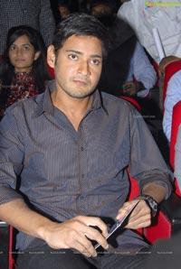 Mahesh Babu at Businessman Audio Release
