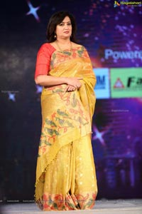 Kannada Actress Sumalatha