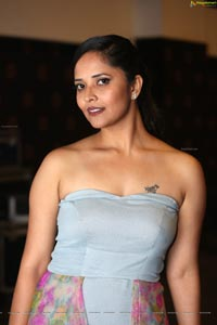 Anasuya Bharadwaj at Gayatri Audio Launch