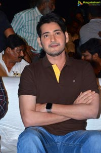 Mahesh Babu at Sarileru Neekevvaru Blockbuster Ka Baap