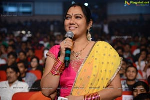 Hema at Attharintiki Daaredhi Audio