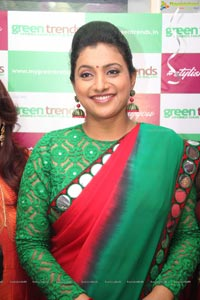 Roja Green Trends