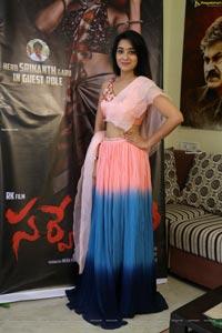 Bhanu Sree at Survey No.3 Movie Opening