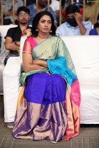 Aamani at Chaavu Kaburu Challaga Pre-Release Event