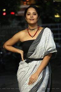 Anasuya Bharadwaj at MMC Pre-Release