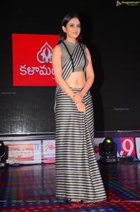 Rakul Preet Singh Abhinetri