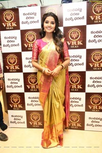 Anupama Parameshwaran at Suchitra Circle Kancheepuram VRK