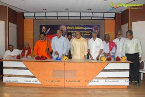 Aksharanjali Book Launch Hyderabad