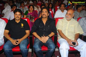 RR Movie Makers Dhamarukham Audio Release