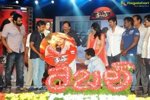 Sri Balaji Cine Media Rebel Audio Release