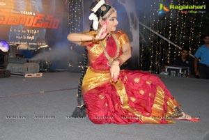 Siva Tandavam Audio Release